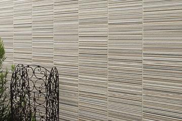 「最新技術を使った外壁」の住宅へのメリットは?