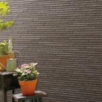 台風被害などで受けた軽度な外壁補修について