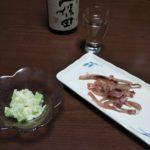 大好物を食レポ おつまみ編 ~日本酒も大好き女子の珍味はなんと?!黄緑色!!~