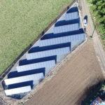 太陽光発電所です。