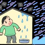 我孫子市近隣にて台風で屋根破損